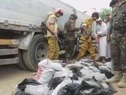 الحوثيون يتاجرون بمخدرات مهربة من إيران ويجنون الملايين