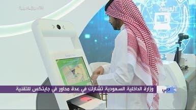 30 ثانية إجراءات سفرك في مطارات السعودية.. كيف؟