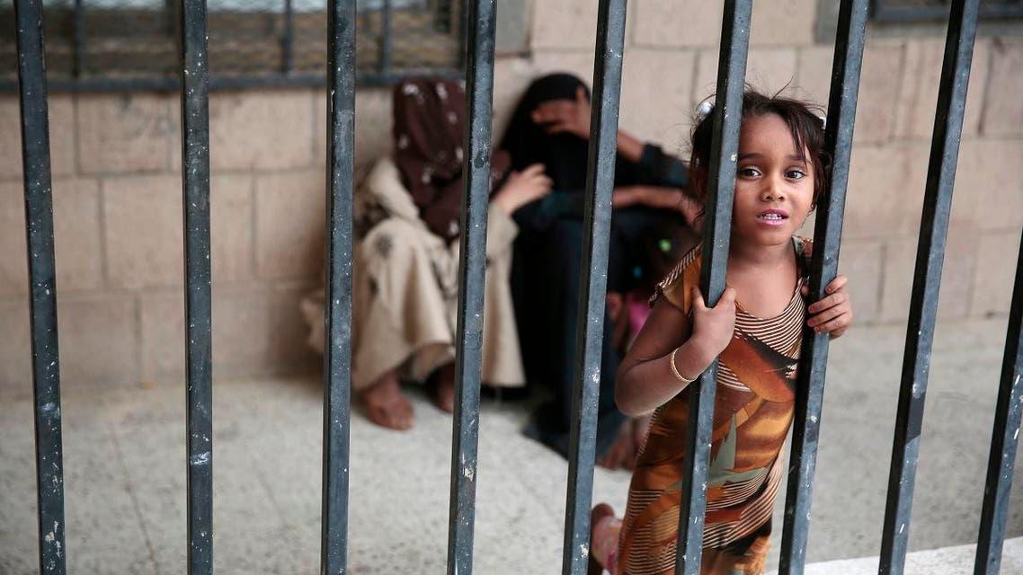Yemen children. (AP)