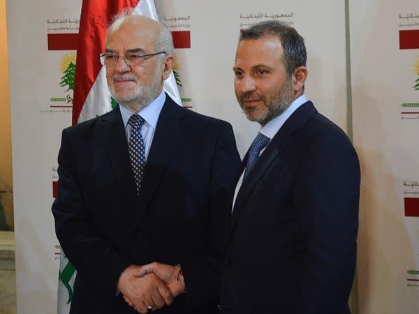 درس في العربية من وزير الخارجية العراقي لنظيره اللبناني