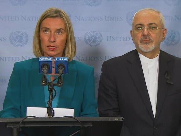 قلق إيراني من تأجيل خطة أوروبا للالتفاف على العقوبات