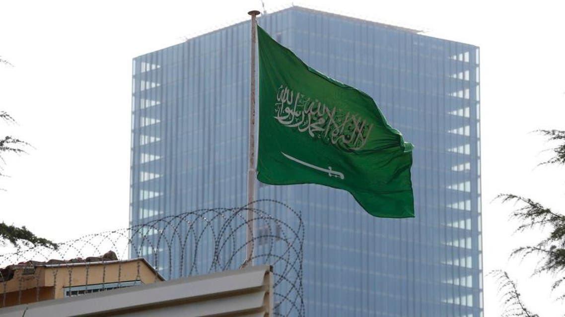 Saudia arabia flag