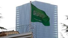 تاریخی دستاویزات اورمآخذ کو محفوظ رکھنے کےلیے سعودی عرب کا جدید ٹیکنالوجی کا استعمال