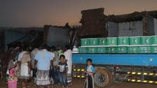 IN PICTURES: Saudi forces come to the aid of residents in Yemen's Mahrah