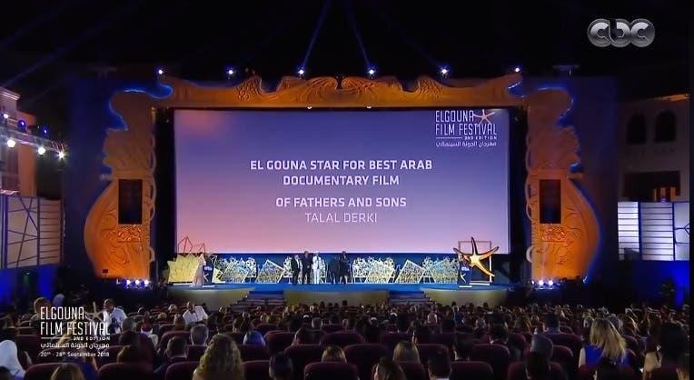 جائزة أفضل فيلم وثائقي عربي لآباء وأبناء