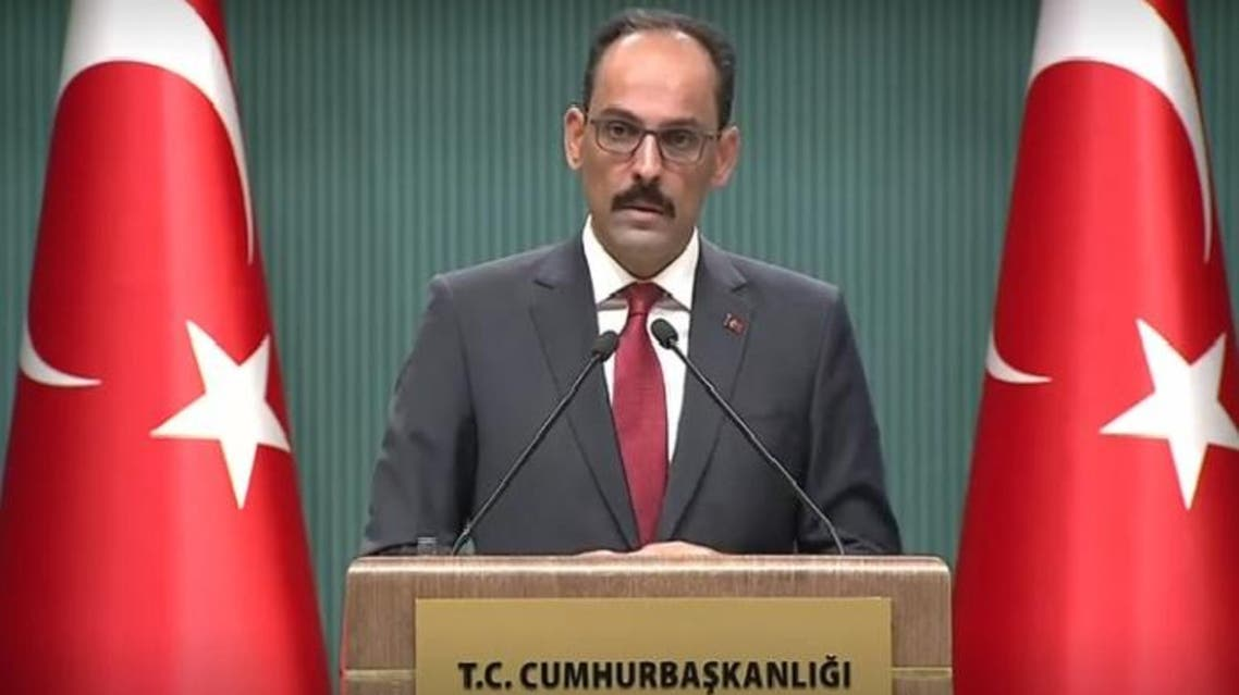 Turkish Presidential spokesman Ibrahim Kalin (Reuters)