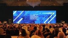 Saudi Arabia's key financial conference enters its second day in Riyadh