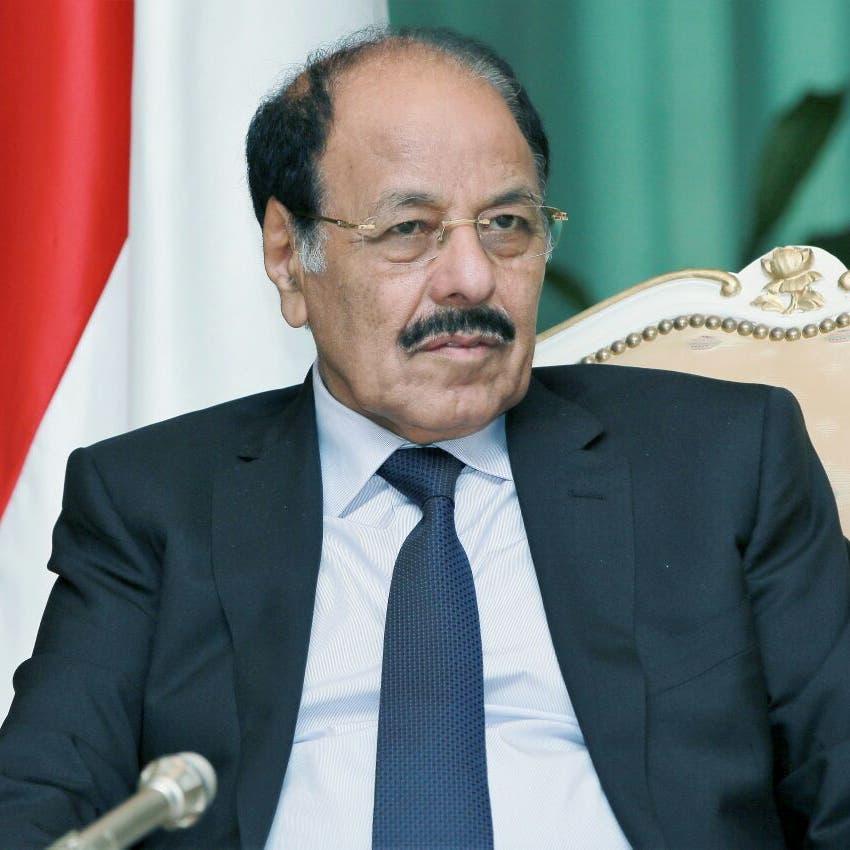 """نائب الرئيس اليمني:البيضاء منطلق لاستعادة الدولة وهزيمة """"مشاريع الدمار"""""""