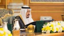 King Salman orders restructuring of Saudi General Intelligence Presidency