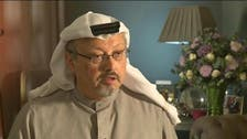 Diplomat says US report on Khashoggi murder is 'manipulation' for 'political gain'