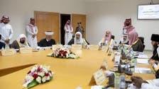 Khashoggi case investigation results praised by MWL
