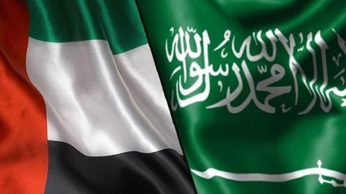 uae saudi arabia (supplied)