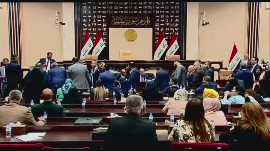 تغييرات في البرلمان العراقي