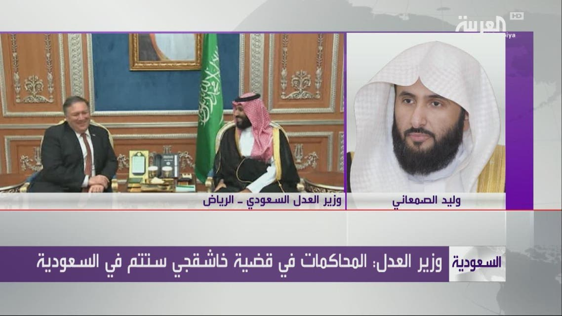THUMBNAIL_ وزير العدل السعودي د. وليد الصمعاني يتحدث للعربية عن الإجراءات التي ستُتخذ في قضية #جمال_خاشقجي