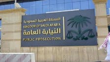 Saudi prosecutor concludes probe into detainees accused of 'undermining security'