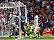 ريال مدريد يستمر بالتعثر ويخسر أمام ليفانتي
