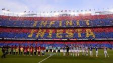 """برشلونة يبيع حقوق ملعب """"كامب نو"""" لمواجهة فيروس كورونا"""
