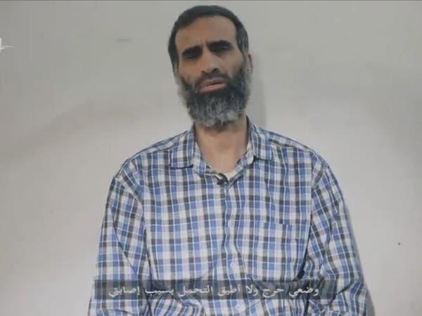 فيديو لأسير من الحرس الثوري في سوريا يناشد سليماني