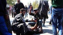 بھارت کے زیر انتظام مقبوضہ ریاست کشمیر میں تشدد کے واقعات ، 9 کشمیری شہید