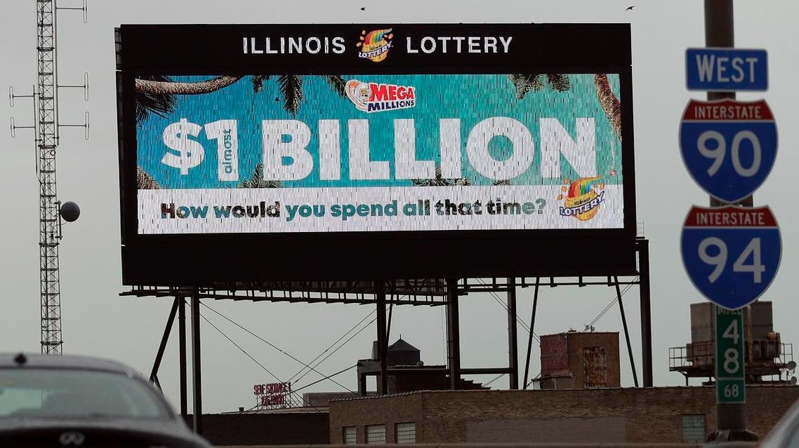 A digital billboard along I-90/94 highway in Chicago, displays the estimated Mega Millions jackpot. (AP)