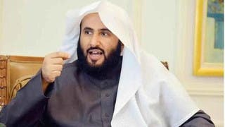 وزير العدل السعودي الشيخ الدكتور وليد بن محمد الصمعاني