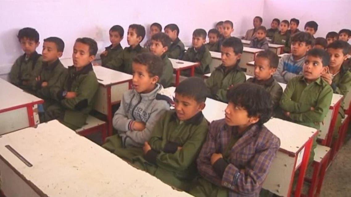 Yemeni school children (Supplied)