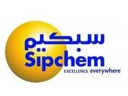 """عمومية """"سبكيم"""" توصي بشراء 10% من أسهم الشركة"""