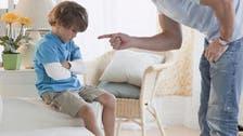 لا تضرب طفلك.. التهاب المفاصل خطر ماثل عند البلوغ