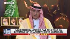 خاشقجی کیس سنگین غلطی تھا ، قاتلوں کا احتساب ہوگا: سعودی وزیر خارجہ