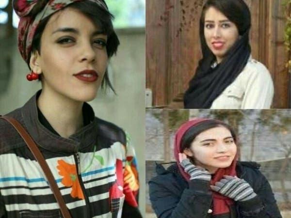 الحكم بالسجن ضد محتجات إيرانيات على الغلاء