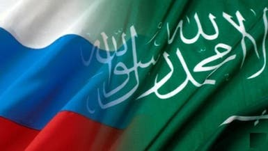 موسكو: استثمار محتمل مع السعودية يفوق 10 مليارات دولار