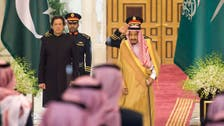 Imran Khan to highlight Pakistan investment potential in 2nd trip to Saudi as PM