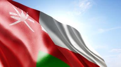 البحرين وإسرائيل.. عُمان ترحب باتفاق السلام