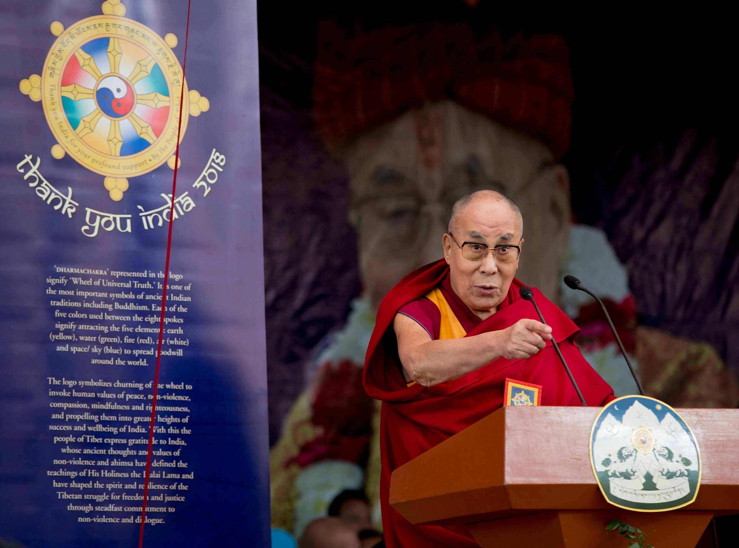 Tibetan spiritual leader the Dalai Lama speaks at an event marking the beginning of the 60th year of the spiritual leader's exile in India, in Dharmsala, on March 31, 2018. (AP)