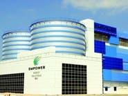 """""""إمباور"""" تمنح عقداً بـ197 مليون درهم لمدينة دبي للإنتاج"""