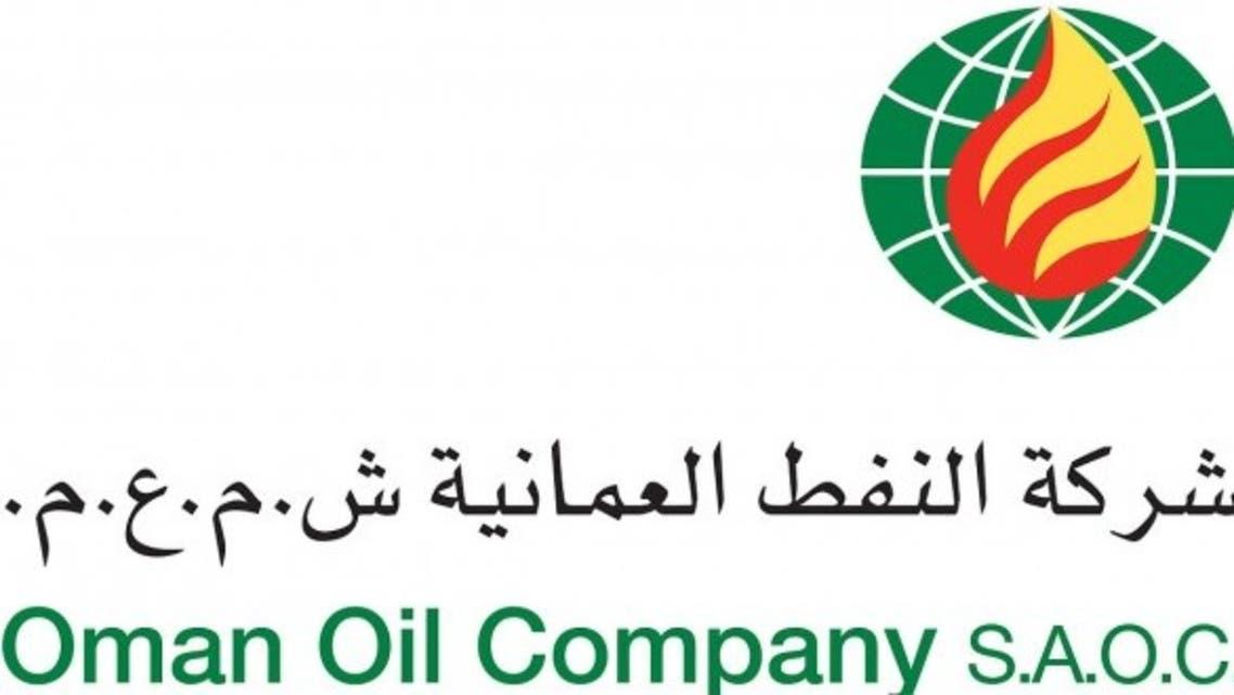 شركة النفط العمانية
