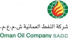 """""""النفط العمانية"""" تبيع حصة 10% بحقل غاز الخزان لبتروناس"""
