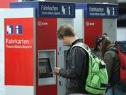 مقتل رجل بعد تفجير ماكينة تذاكر بمحطة قطارات ألمانية
