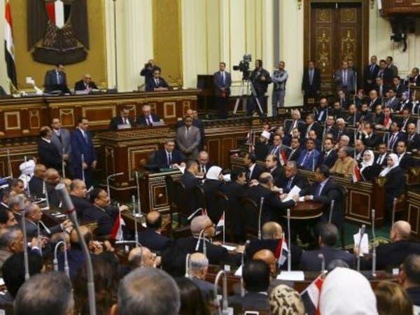 برلمان مصر يكشف عن موعد الدعوة لاستفتاء تعديل الدستور
