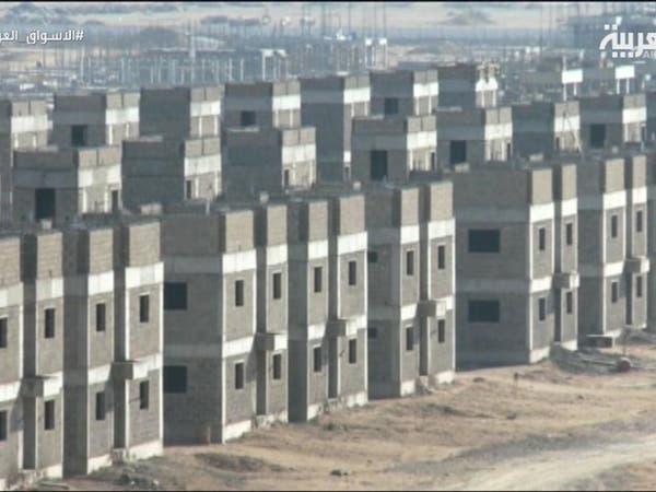 """هكذا تستثمر """"الإسكان"""" السعودية رسوم الأراضي البيضاء"""
