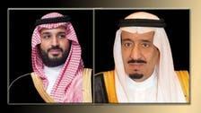 عُمان میں اپنے برادران کے غم میں شریک ہیں: سعودی فرماں روا اور ولی عہد