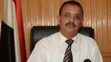 حوثیوں کا معاون وزیر تعلیم منحرف، باغیوں پر سماجی دھارے کو تباہ کرنے کا الزام