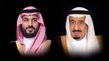 خادم الحرمين والأمير محمد بن سلمان يهنئان ولي عهد الكويت