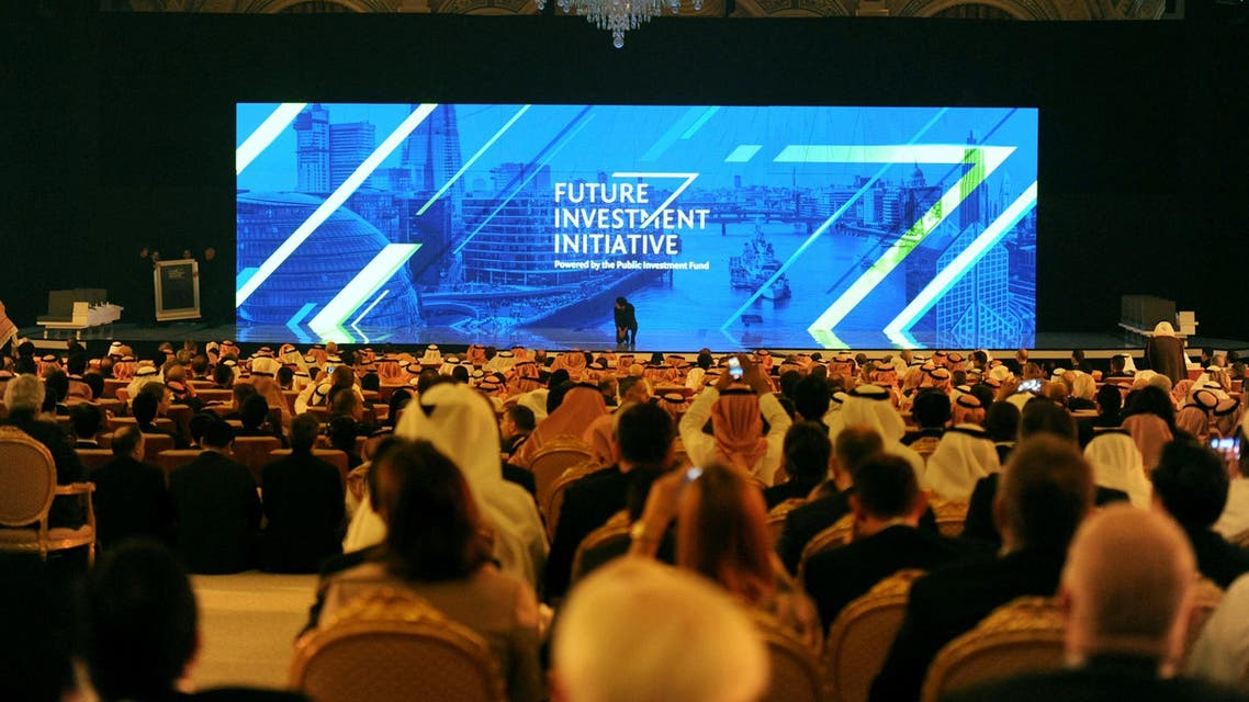 People attend the Future Investment Initiative conference in Riyadh on October 24, 2017. (AFP)