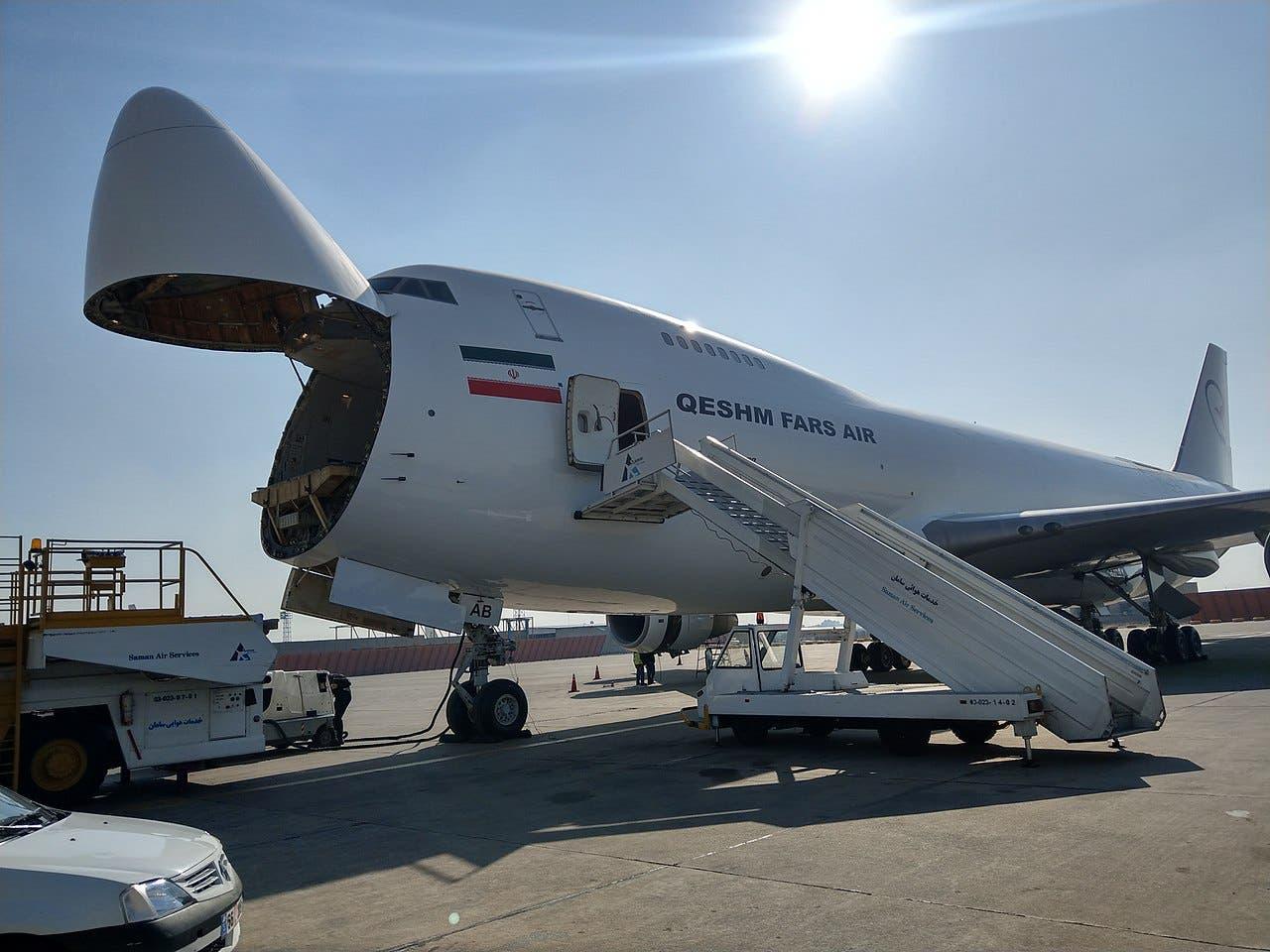 Fars Air Qeshm