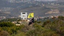 Israel says Hezbollah set up Lebanon post under NGO guise