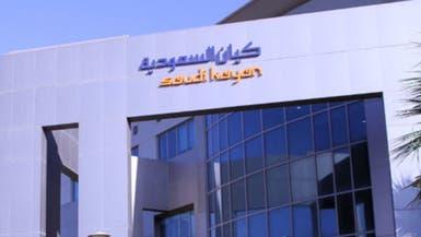 كيان السعودية تتكبد خسائر فصلية بـ 167.4 مليون ريال