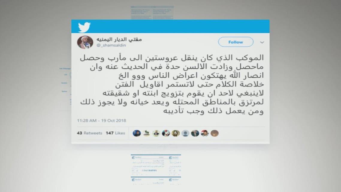 THUMBNAIL_ الحوثيون يكرسون الطلاق بين اليمنيين