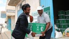 Saudi Arabia's KSRelief distributes 92 tons of food aid to displaced Yemenis