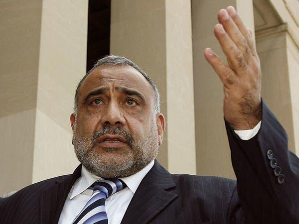 رئيس حكومة العراق يلوح بالاستقالة..ويربك المشهد السياسي